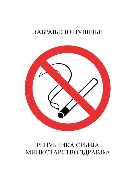 zabranjeno-pusenje-a4
